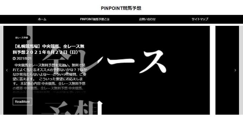 PINPOINT01