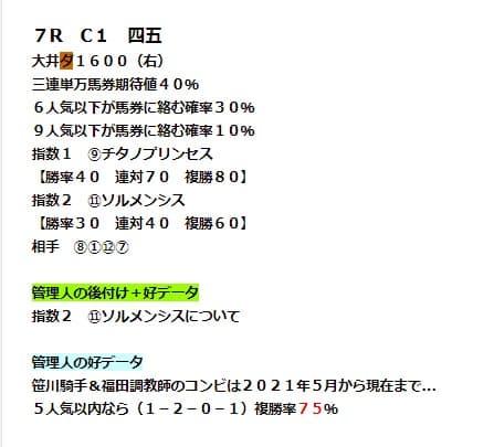 mryou_HP001