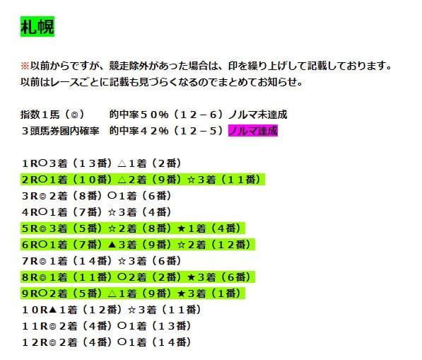 mryou_HP002