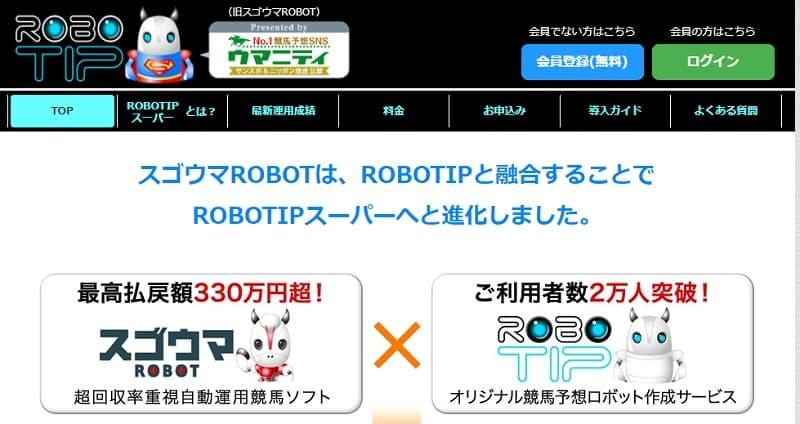 ROBOTIP01